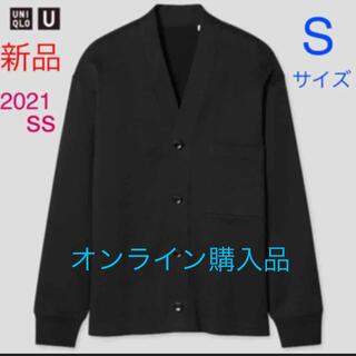 UNIQLO - 【新品】ユニクロユー★スウェットカーディガン★ブラック Sサイズ 2021ss