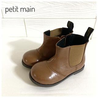 petit main - petit main プティマイン ショートブーツ 17cm 16 女の子