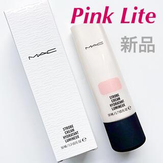 マック(MAC)の新品✴︎ MAC ストロボクリーム ピンクライト 50ml(化粧下地)