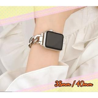 大特価★Apple Watch 38mm/40mm チェーン ベルト シルバー