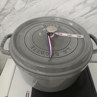 STAUB - staub ストウブ エナメル 鍋 両手鋳物  24cm グレー IH対応