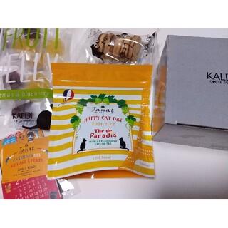 KALDI - カルディ ネコの日 ガラスキャニスター 紅茶 ゼリー クッキー ねこの日 猫の日