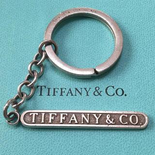 Tiffany & Co. - ティファニー キーリング キーホルダー Tiffany