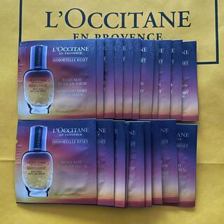 L'OCCITANE - ロクシタン オーバーナイトリセットセラム サンプル