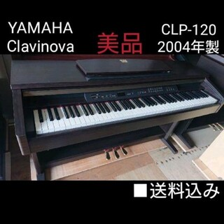 ヤマハ - 送料込み YAMAHA 電子ピアノ CLP-120 2004年製 美品