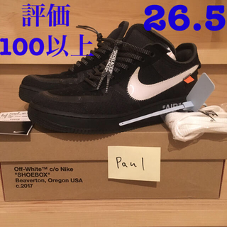 OFF-WHITE - Off White Nike The 10 Air Force 1