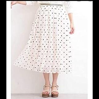 PROPORTION BODY DRESSING - プロポーション チュールスカート