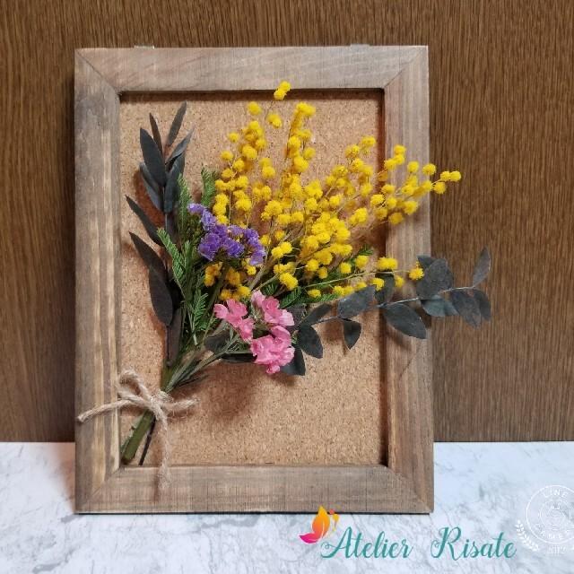 『3月8日はミモザの日』ミモザスワッグフレーム ハンドメイドのフラワー/ガーデン(ドライフラワー)の商品写真