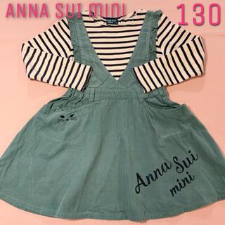 ANNA SUI mini - アナスイミニ♡猫コーデュロイワンピース 130