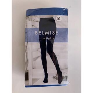 新品 BELMISE ベルミス スリムタイツセット   Mサイズ