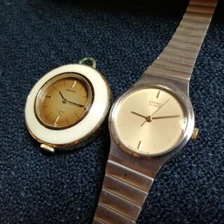 セイコー(SEIKO)の古いセイコー SEIKO  2点 (腕時計(アナログ))