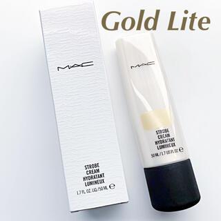マック(MAC)の試し塗りのみ✴︎ MAC ストロボクリーム ゴールドライト 50ml(化粧下地)