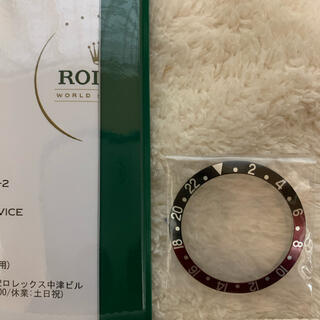 ROLEX - ロレックス GMT 16710/A番 黒赤ベゼル ロレックス純正品 美品