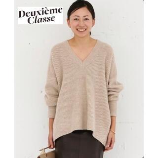 DEUXIEME CLASSE - 人気!【Deuxieme Classe 】ウールカシミヤVネックニット