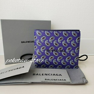 Balenciaga - 新品同様【バレンシアガ】ペイズリー ロゴプリント 2つ折り財布
