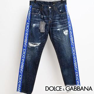 DOLCE&GABBANA - 新品 Dolce & Gabbana ロゴバンド ジーンズ