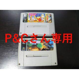 スーパーファミコン(スーパーファミコン)のSFC がんばれゴエモンゆき姫救出絵巻+グラディウス3(家庭用ゲームソフト)