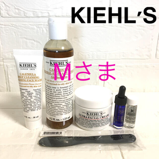 Kiehl's - ほぼ未使用 キールズ UFC ハーバルトナー スキンケアセット