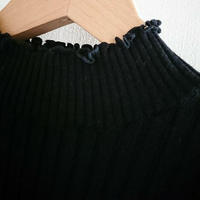 FRAMeWORK(フレームワーク)の美品❇️FRAMeWORK フレームワーク Lami リブハイネックニット レディースのトップス(ニット/セーター)の商品写真