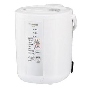 象印 - 新品未開封 象印 スチーム式加湿器 EE-RQ35-WA ホワイト