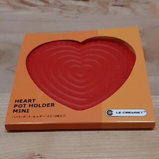 ルクルーゼ(LE CREUSET)の新品 ルクルーゼ ハートポットホルダー 赤 2枚セット コースター 鍋つかみ(収納/キッチン雑貨)
