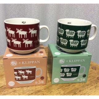 ボス(BOSS)のボス ×  KLIPPAN  オリジナルマグカップ  2個セット(グラス/カップ)