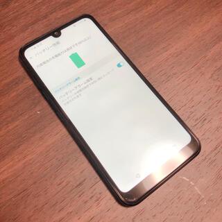 LG Electronics - LG K50 802LG 32GB SIMフリー バッテリー良好 6849