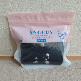 SNOOPY - SNOOPY 三つ折り財布 BOOK 【BLACK】
