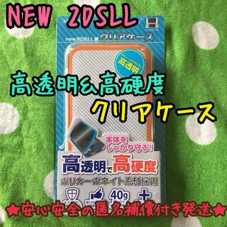 ニンテンドー2DS(ニンテンドー2DS)の《新品・未使用》ニンテンドーNEW2DS LL 高透明 高硬度 クリアケース(携帯用ゲーム機本体)