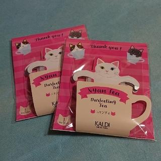 カルディ(KALDI)のニャンティー(ダージリン)(茶)