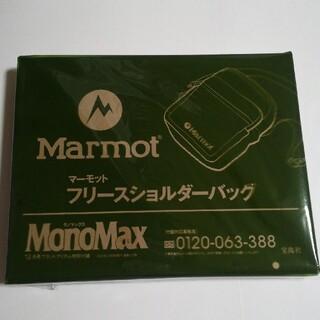 MARMOT - MonoMax 12月号付録 マーモット フリースショルダーバッグ