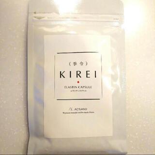 コアセル KIREI エラスチン サプリメント