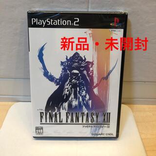 スクウェアエニックス(SQUARE ENIX)の【新品・未開封】(PS2)FINAL FANTASY XII (家庭用ゲームソフト)