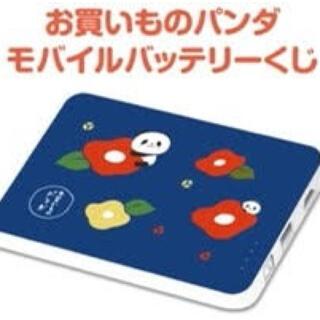 ラクテン(Rakuten)の楽天パンダ モバイル バッテリー(バッテリー/充電器)