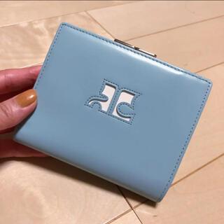 Courreges - クレージュ 財布 水色 パステルカラー
