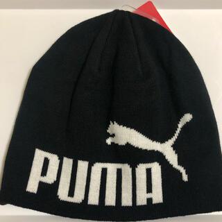 プーマ(PUMA)のプーマ  PUMA  ビーニー ニット帽 キッズ ジュニア 帽子 新品(帽子)