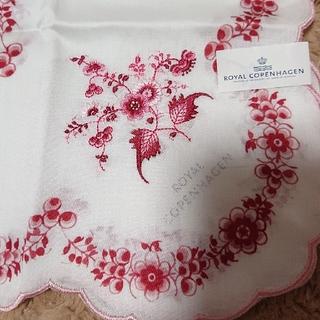 ロイヤルコペンハーゲン(ROYAL COPENHAGEN)の《未使用・シミあり》ROYAL COPENHAGEN 刺繍入り ハンカチ(ハンカチ)
