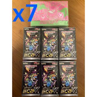 ポケモン(ポケモン)のポケモンカードゲーム ソード&シールド ハイクラスパック シャイニースターV(Box/デッキ/パック)