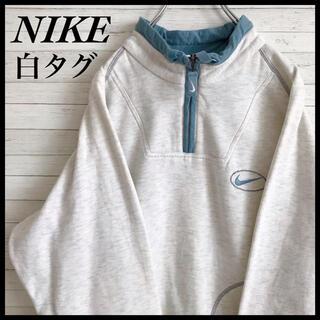 NIKE - 【鬼レア】ナイキ☆白タグ ワンポイント刺繍ロゴ ハーフジップ スウェット 90s