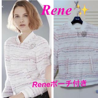 ルネ(René)の美品 Rene ✨2019年🌸専用【フランス製ツイードブルゾン】おまけ付き(ブルゾン)