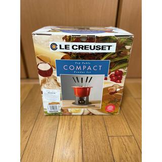 ルクルーゼ(LE CREUSET)のルクルーゼ コンパクト・フォンデュ・セット(鍋/フライパン)