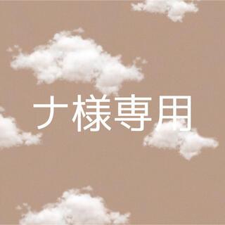 セブンティーン(SEVENTEEN)のナ様 専用(アイドル)