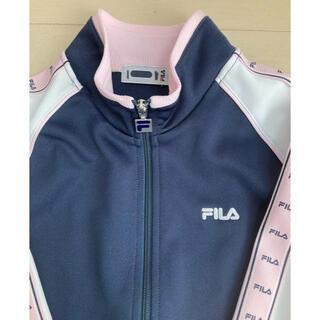 フィラ(FILA)のFILA フィラ ジャージ ガールズ140サイズ(その他)