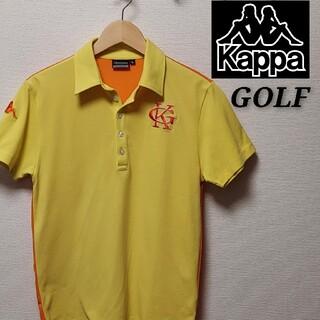 カッパ(Kappa)のKappa GOLF メンズ Lサイズ カッパ ゴルフ ウェア ポロシャツ 半袖(ウエア)