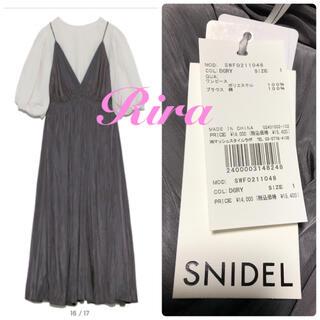snidel - 完売色🌷新作新品🍀スナイデル キャミレイヤードワンピース