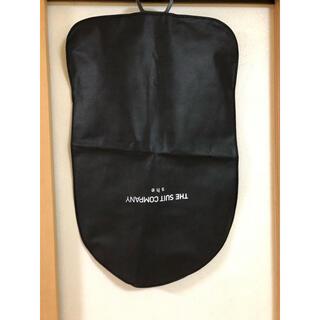 スーツカンパニー(THE SUIT COMPANY)のザ•スーツカンパニー スーツカバー 新品(スーツケース/キャリーバッグ)