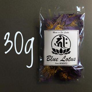 【ドライハーブ】乾燥ブルーロータス 30g(ドライフラワー)
