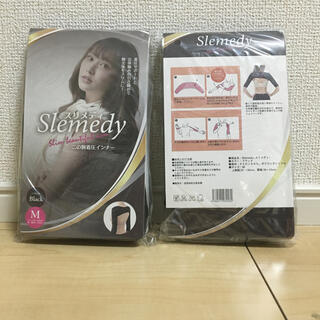 スリメディ 2セット(エクササイズ用品)