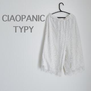 チャオパニックティピー(CIAOPANIC TYPY)のCIAO PANIC TYPY ワイドパンツ(カジュアルパンツ)