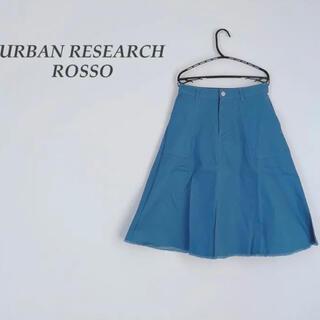 アーバンリサーチロッソ(URBAN RESEARCH ROSSO)のURBAN RESEARCH ROSSO フレアスカート(ひざ丈スカート)